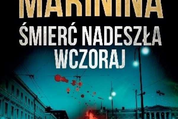 Aleksandra Marinina, Śmierć nadeszła wczoraj